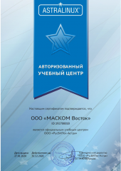astra_sertificat